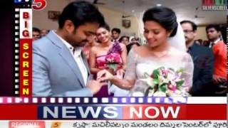 "Nani's ""Janda Pai Kapiraju"" Ready To Release : TV5 News - TV5NEWSCHANNEL"