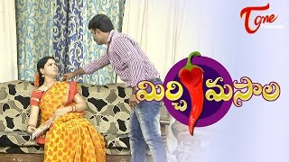 Mirchi Masala Comedy Videos | He Loves Him || Worry A bout How She Earns Money - TELUGUONE
