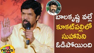 Posani Krishna Murali Shocking Comments On Balakrishna | Telangana Results 2018 | Mango News - MANGONEWS