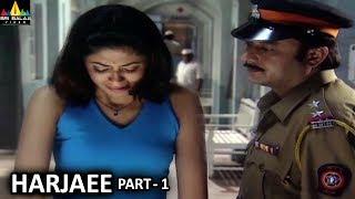 Harjaee Part 1 Hindi Horror Serial Aap Beeti | BR Chopra TV Presents | Sri Balaji Video - SRIBALAJIMOVIES