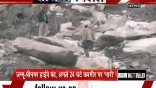 Heavy snowfall shuts down Jammu-Srinagar highway - ZEENEWS