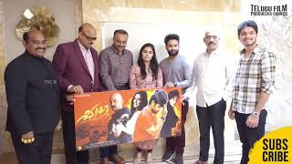 T.G. Venkatesh Launched Shiva 143 Movie Trailer | Sailesh, Yeisha Adaraha | TFPC - TFPC