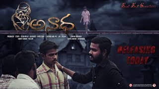 Anadha telugu short film by Sunith kumar Tulluri - YOUTUBE