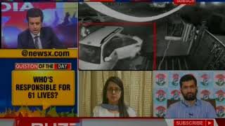 Amritsar Train Accident: 4 days on, organizer missing; who's responsible for 61 lives? - NEWSXLIVE