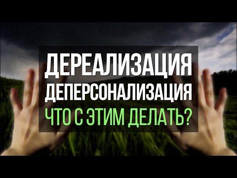 realno-poteryala-soznanie-ot-straha