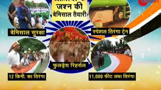 Deshhit: Watch Independence day celebrations in the country - ZEENEWS