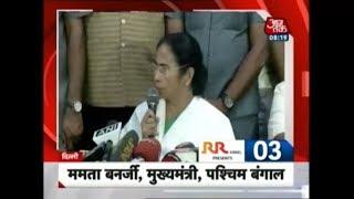 Mamata Bannerjee, Chandrababu Naidu, HD Kumaraswamy & Pinaray Vijayan Back Delhi CM Arvind Kejriwal - AAJTAKTV