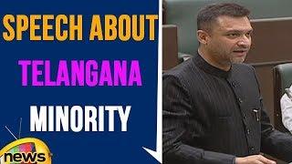 Akbaruddin Owaisi Speech About Telangana Minority Study Circle | Mango News - MANGONEWS