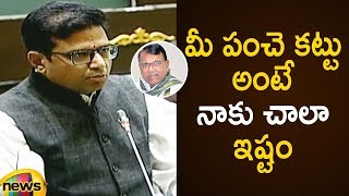 Congress MLA Duddilla Sridhar Babu About Pocharam Srinivas Reddy | Telangana Assembly Session 2019 - MANGONEWS