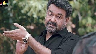 Gun Shot Movie Mohanlal Fight Scene | Latest Telugu Movie Scenes | Sri Balaji Video - SRIBALAJIMOVIES