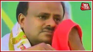 Kumaraswamy Breaks Down Into Tears In Bengaluru, Says Not Happy With Congress Coalition - AAJTAKTV