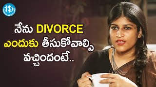 Madha Movie Director Srividya About Her Divorce | Frankly With TNR | iDream Movies - IDREAMMOVIES