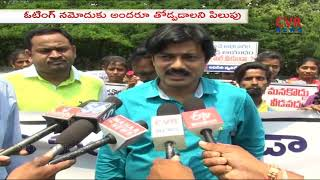Students hold voter awareness rally in Warangal | CVR News - CVRNEWSOFFICIAL