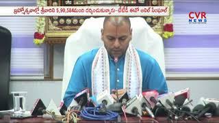 Tirumala Brahmotsavam Grandly Ends | TTD EO Anil Kumar Singhal Press Meet | CVR News - CVRNEWSOFFICIAL