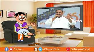 Dad Punches On Minister Acham Naidu Over His Comments On YS Jagan | Pin Counter | iNews - INEWS