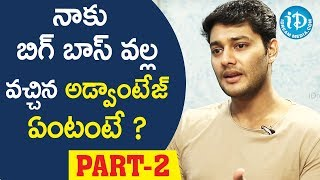 Actor Prince Exclusive Interview Part #2 || Talking Movies With iDream - IDREAMMOVIES