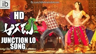 Aagadu Junction Lo song trailer - idlebrain.com - IDLEBRAINLIVE