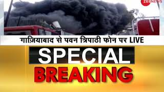 Fire breaks out at Ghaziabad pipe factory near Kaushambi Metro Station - ZEENEWS