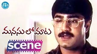 Manasulo Maata Movie Scenes - Srikanth Sacrifice His Love || Jagapathi Babu, Srikanth - IDREAMMOVIES