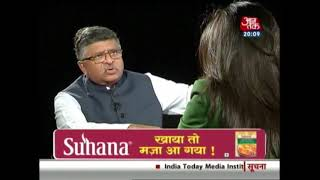 मासूमों से दरिंदगी पर नए कानून पर रवि शंकर प्रसाद के साथ सीधी बात | Seedhi Baat - AAJTAKTV
