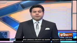 Aaj Ki Baat with Saurav Sharma | January 17, 2019 - INDIATV
