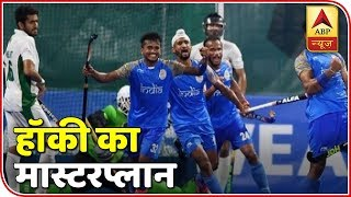 India's MASTER PLAN to overpower Netherlands in Men's Hockey World Cup 2018 QF - ABPNEWSTV