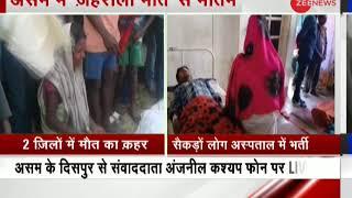 Breaking News: Toxic liquor death toll in Assam increases to 80 - ZEENEWS