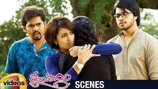 Tejaswi Madivada & Kruthika Cheat Boyfriends | Rojulu Marayi Telugu Movie Scenes | Kruthika - MANGOVIDEOS