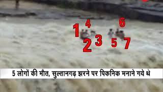 Flash Flood sweeps 12 away in MP's Shivpuri; 5 dead - ZEENEWS
