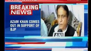 Taj Mahal controversy: These buildings represent signs of slavery, says Azam Khan - NEWSXLIVE