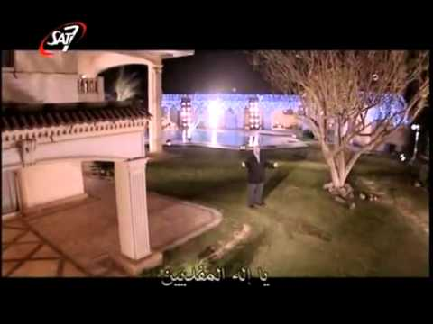 ترنيمة اله المفدين - غسان بطرس