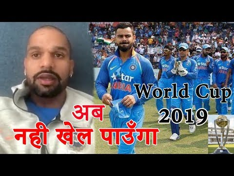 Shikhar Dhawan's Emotional Message To Fans After Being Ruled Out Of World Cup 2019