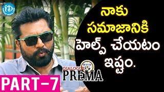 Actor Sarath Kumar Exclusive Interview Part #7 | #Nenorakam | Dialogue With Prema - IDREAMMOVIES