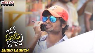 Special AV on Director Sriram Aditya At Bhale Manchi Roju Audio Launch || Sudheer Babu, Wamiqa Gabbi - ADITYAMUSIC