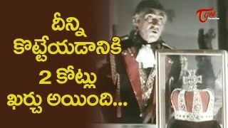 Amrish Puri Best Movie Scenes | Balakrishna Movies | Ultimate Movie Scenes | TeluguOne - TELUGUONE