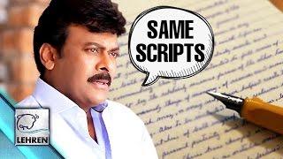Chiranjeevi BORED Of Same Scripts   Lehren Telugu - LEHRENTELUGU