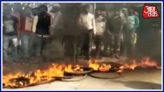 बिहार के आरा में ITI के छात्रों का हंगामा - AAJTAKTV