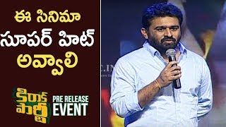Director Sudheer Varma Speech @ Kirrak Party Movie Pre Release Event | TFPC - TFPC