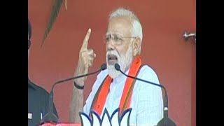 PM Modi lashed out at the opposition during Buniadpur's rally - ABPNEWSTV