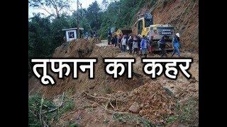 Namaste Bharat: Typhoon Mangkhut: 64 dead in Philippines - ABPNEWSTV