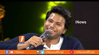 sundeep Kishan Funny Comments On Mahesh Babu|Exclusive Interview With Manasuku Naachindi Team| iNews - INEWS