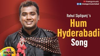 Rahul Sipligunj's HUM HYDERABADI Song | Bathukamma 2019 Special Song | Latest Telugu Movie Songs - MANGOMUSIC