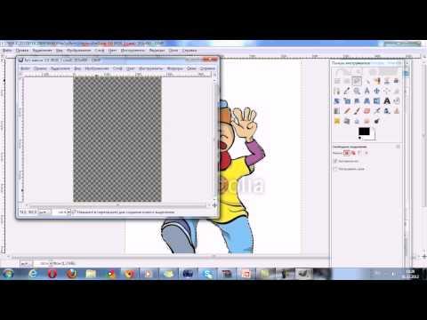 Как сделать из клипарт на прозрачном фоне