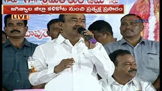 Minister Etela Rajender Speech at Kalikota Irrigation Project Foundation In Jagtial | CVR News - CVRNEWSOFFICIAL