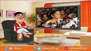 Dada Political Punches Union Minister Nirmala Sitharaman | Pin Counter | iNews - INEWS