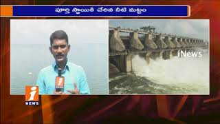 Heavy Inflow Of Flood Water Into Singur Project | Water Level Reaches Record High | iNews - INEWS