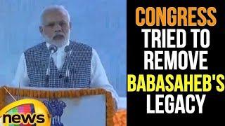 Congress Tried To Remove Babasaheb's Legacy: PM Narendra Modi | Mango News - MANGONEWS