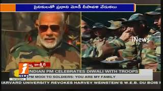 PM narendra Modi Celebrates Diwali With Indian Soldiers In jammu And Kashmir | iNews - INEWS