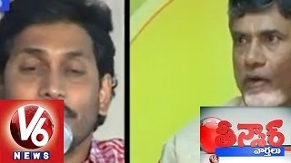 Views of TDP and YSRCP leaders about T-Bill - Teenmar news - V6NEWSTELUGU
