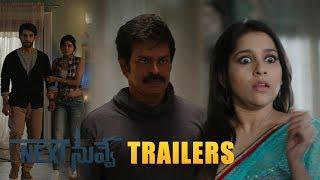 Next Nuvve new trailers back to back | Aadhi, Rashmi Gautam, Brahmaji, Vaibhavi Shandilya, Prabhakar - IGTELUGU